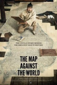 The Map Against the World