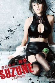 The Parasite Doctor Suzune: Genesis