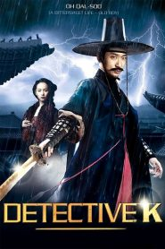 Detective K: Secret of the Virtuous Widow